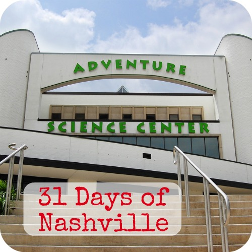 12 - Adventure Science Center